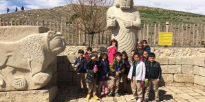 GEZELİM GÖRELİM  ''ASLANTEPE  HÖYÜĞÜ''